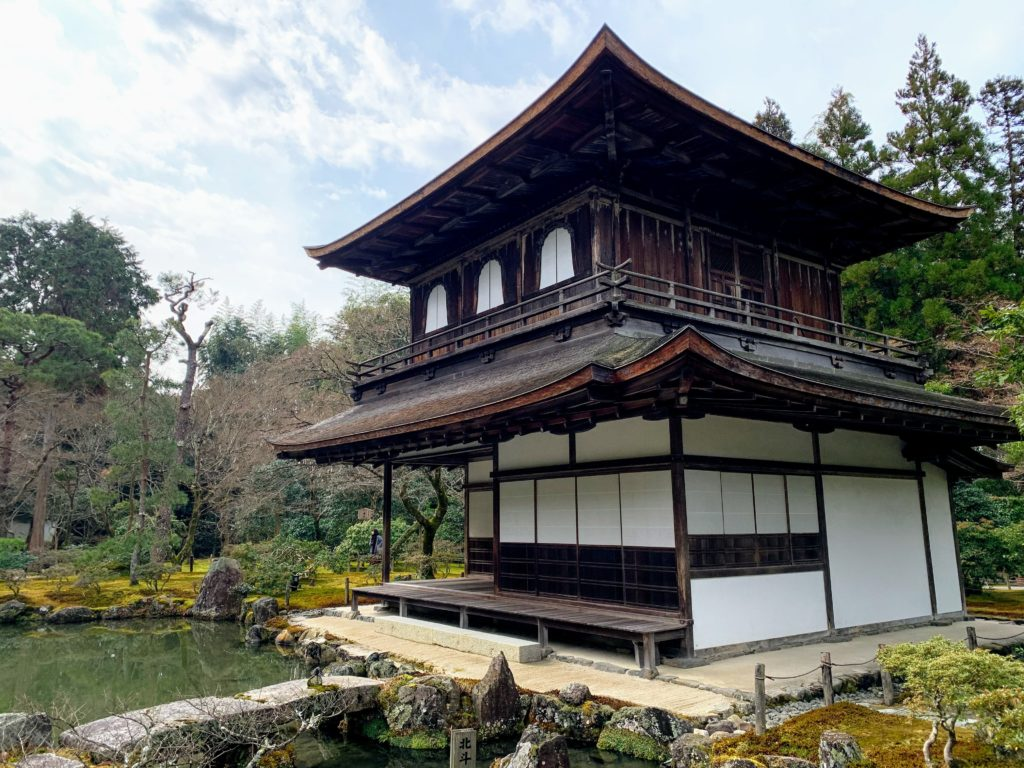 Ginkaku-ji - Temple of the Silver Pavilion