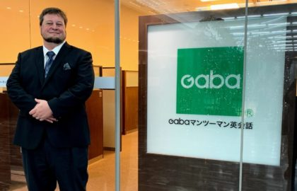 Working at Gaba