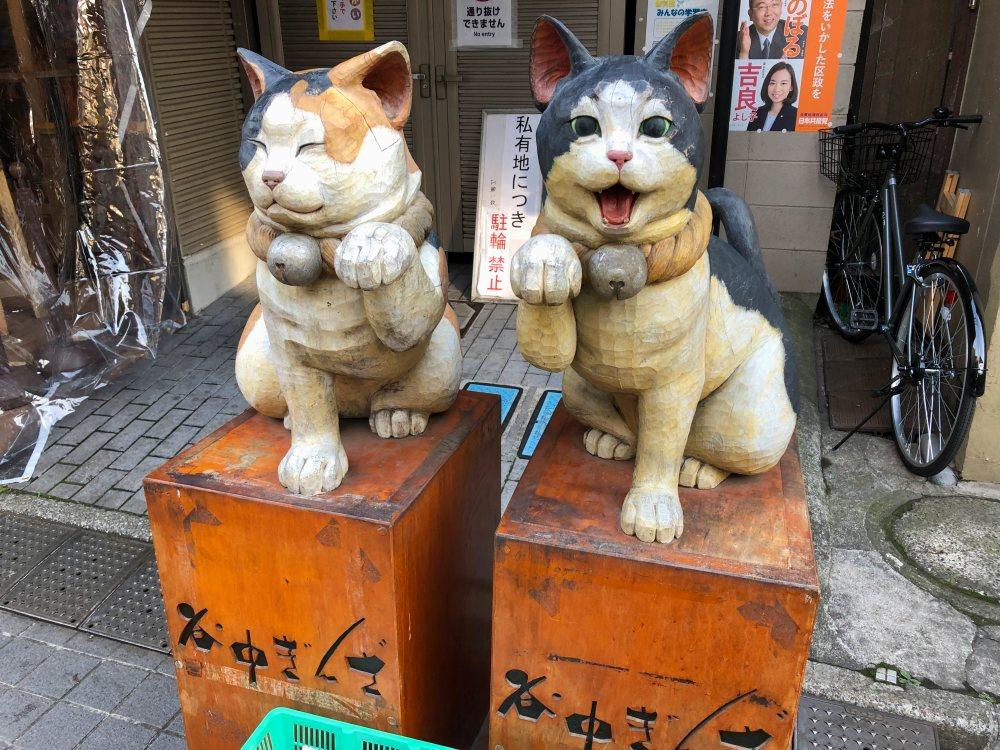 Yanaka Ginza Beckoning Cats