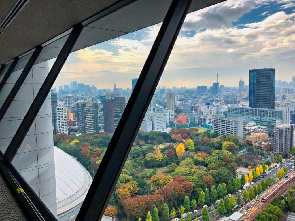 View of Koishikawa Korakuen Garden