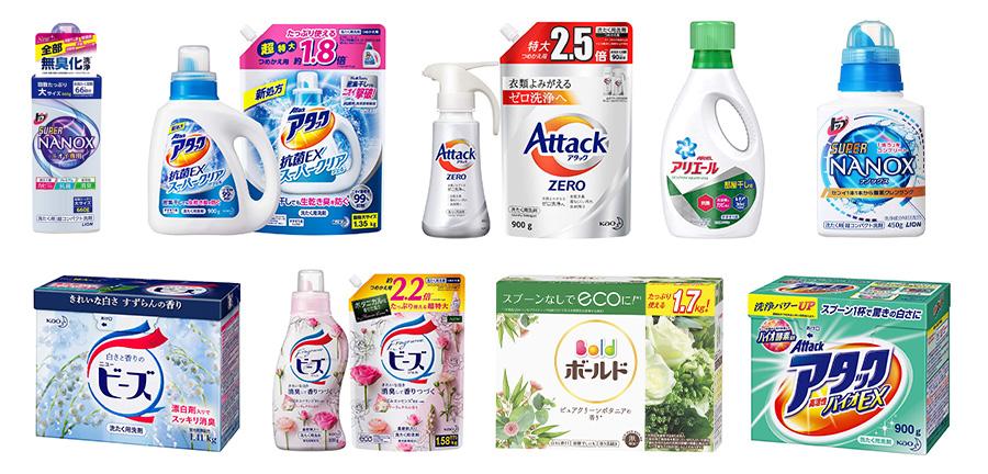 Laundry Detergent Samples