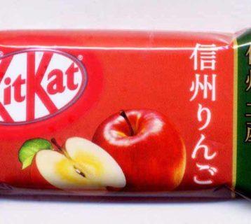 AppleKitKat-small