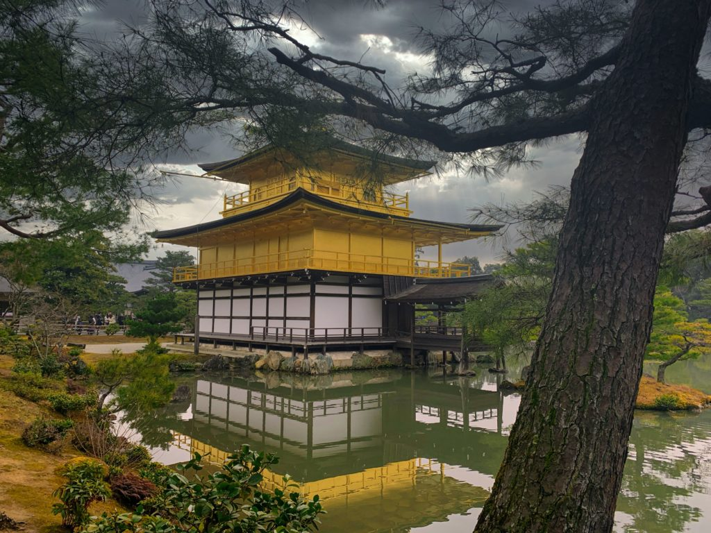"Shariden Kinkaku – 舎利殿 金閣 – ""Golden Reliquary Hall"" that gives Kinkaku-ji its name"