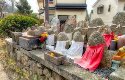 Ojizo-sama on Along the Philosopher's Walk